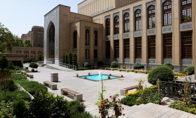 کتابخانه و موزه ملی ملک تهران-اجاره خودرو-اجاره ماشین